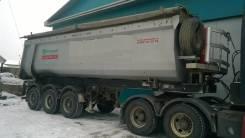 Grunwald. П/прицеп самосвальный -2013г., 32 000 кг.