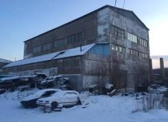 Поиск партнёров/инвесторов «Комсомольский РыбЗавод»