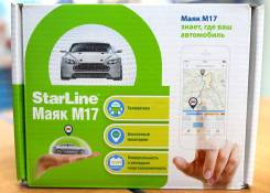 StarLine M17 Глонасс+GPS продажа от Дилера