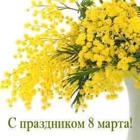 """""""Теплое море"""" - лучший подарок на 8 марта!"""