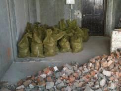 Вывоз строительного мусора в мешках Саратов