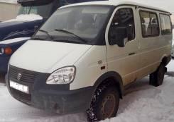 ГАЗ 2217 Баргузин. ГАЗ-2217