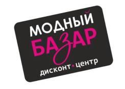 Продавец-консультант. ИП Белошапка О. Ю. Улица Воронежская 31