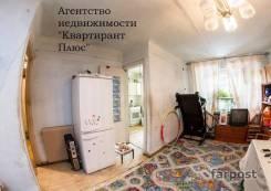 3-комнатная, улица Светланская 167а. Гайдамак, агентство, 57 кв.м.