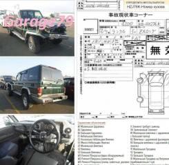 АКПП. Toyota Land Cruiser, HZJ76, HZJ76K, HZJ76L, HZJ76V Двигатель 1HZ. Под заказ