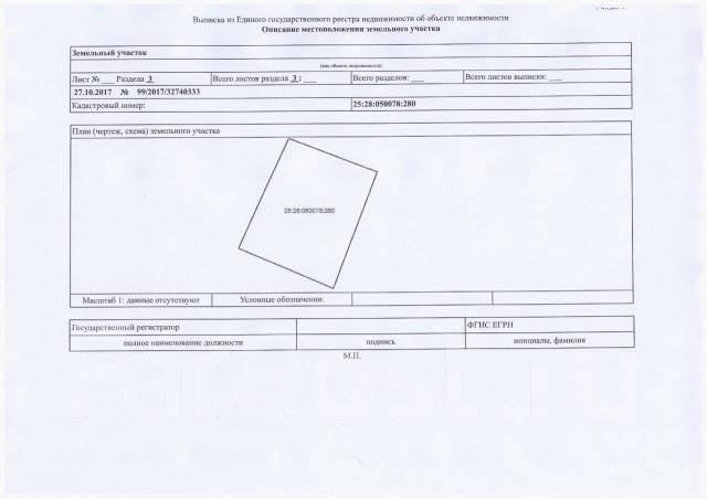 Продается дача в с/т Мечта. От агентства недвижимости (посредник). Схема участка