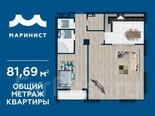 2-комнатная, улица Фонтанная 3. Центр, застройщик, 82 кв.м. План квартиры