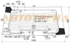 Стекло заднее (крышка багажника) с обогревом kia sportage 5d suv 2005- XYG арт. SPORTAGE-06 RW/H/X