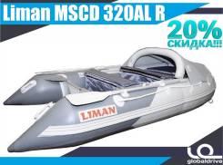 Liman. 2018 год год, длина 3,20м., двигатель подвесной