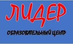 """Обучающий курс """"Декларант"""", """"Менеджер ВЭД"""""""