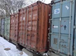 Сдаю 20 фут контейнера под складские помещения. 15 кв.м., улица Днепровская 29, р-н БАМ. Дом снаружи