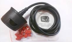 Комплект электрики универсальный для подключения фаркопа (7-конт TBWK0001 BALTEX