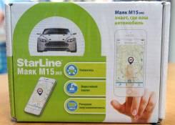 StarLine M15 ЭКО Глонасс GPS продажа от дилера