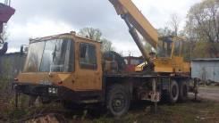 Днепр КС-5473. Продаётся Днепр кс5473 грузоподъемностью 25 тонн, 7 000 куб. см., 25 000 кг., 24 м.