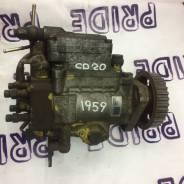 Насос топливный высокого давления. Nissan Vanette Serena, KVC23, KVNC23 Nissan Largo, VNW30, VW30 Двигатели: CD20ET, CD20TI