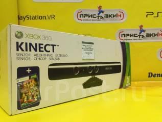 Microsoft Kinect.
