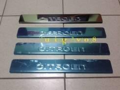 Накладки на пороги 4шт. (нерж. сталь C4(B7 9424H4 Peugeot/Citroen Peugeot/Citroen 9424H4