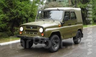 Запчасти для УАЗ. ГАЗ 3307 УАЗ 469