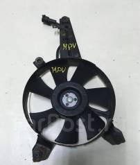 Вентилятор радиатора кондиционера. Mazda MPV, LV5W, LVEW, LVEWE, LVLR, LVLW