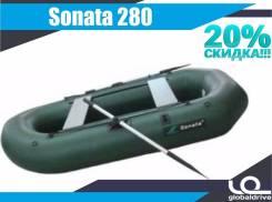 Sonata. Год: 2018 год, длина 2,80м.