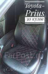Чехлы. Toyota Prius, ZVW30, ZVW30L