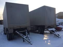 Камаз ГКБ 8352. Прицеп ГКБ 8352, 10 000 кг.