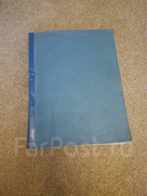 Учебник Longman Preparation Series for the New Toeic Test: advanced co