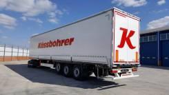 Kassbohrer. Новый Шторно-бортовой полуприцеп Multimodel