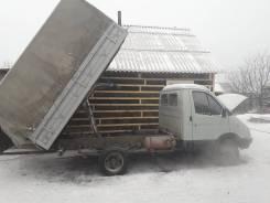 ГАЗ 330210. Газель самосвал, 2 500 куб. см., 2 500 кг.