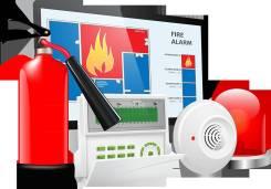 Охранно-пожарные сигнализации. Продажа, монтаж и обслуживание