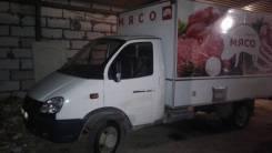 Купава ГАЗ. Продается Автолавка для торговли на базе Газ-3302., 2 890куб. см., 1 200кг.