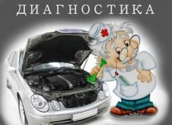 Автоэксперт Подбор авто Помощь в покупке авто