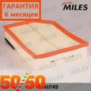Фильтр воздушный AFAU149 MILES