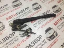 Ручка ручника. ГАЗ 31105 Волга ГАЗ 3110 Волга