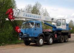 Галичанин КС-55729-1В. КС 55729-1В автокран 32 т. (Камаз-6540) Овоид, 32 000кг.
