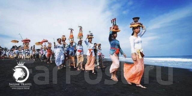 Индонезия. Бали. Пляжный отдых. Индонезия о. Бали Скидки Горящие туры Раннее бронирование