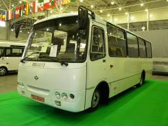 Isuzu Bogdan. Продам автобус , 4 570 куб. см., 43 места