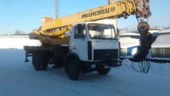 Ивановец КС-35715. Продам автокран Ивановец кс 35715 на базе маз, 11 150 куб. см., 16 000 кг., 18 м.