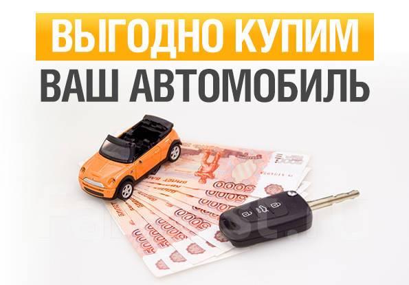 Доска объявлений новосибирск зап части новая доска объявлений пугачев