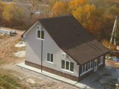 Дом из Артёмовского Теплоблока на берегу Уссури. Реализация 2017года. Тип объекта дом, коттедж, срок выполнения 3 месяца