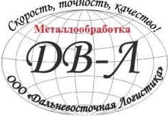 Металлообработка , Сварка, Металлоконструкции