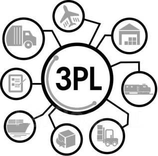 3 PL услуги (аутсорсинг складской / транспортной логистики)