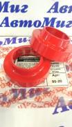 Проставка задняя +20 мм полимер 90-20 LEXUS NX200/300H YZ1#/ZGZ1# TOYOTA AQUA NHP10TOYOTA AURIS (JPP) NZE181 ZRE186 TOYOTA AURIS (JPP) NZE184 4WD TOYO...