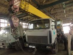ММЗ. Продам автокран КС 35715, 16 000 кг., 18 м.