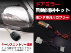 Блок управления зеркалами. Honda Insight, ZE2, ZE3 Двигатели: LDA, LDA3, LEA