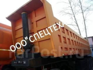 XIONGFENG, 2013. Продаётся полуприцеп, 77 220 кг.