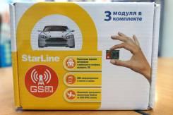 StarLine GSM-Мастер - продажа от Дилера