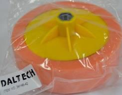 """Полировальный круг PPI на оправке M14, оранжевый, плоский, средней жесткости T40, D150мм (6""""), толщина 50мм"""