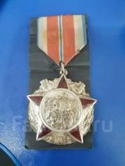 Медаль Северная Корея