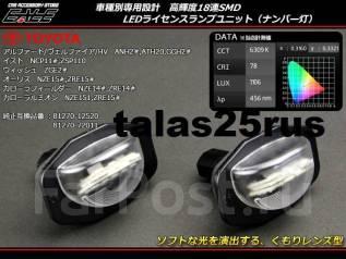 Подсветка. Toyota Corolla Fielder, NZE144G, NZE141G, ZRE142G, ZRE144G Двигатели: 1NZFE, 2ZRFE, 2ZRFAE